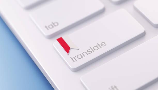 учить польский онлайн